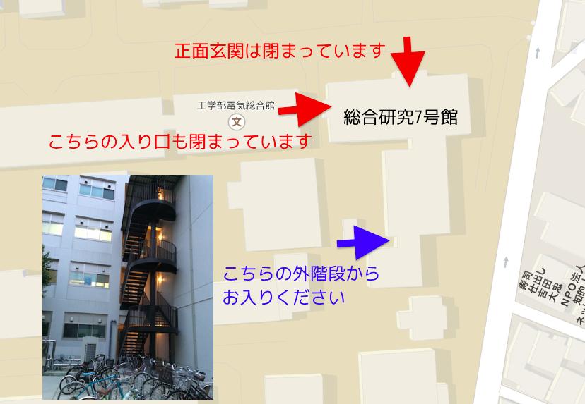 7号館への入り方 (休日)