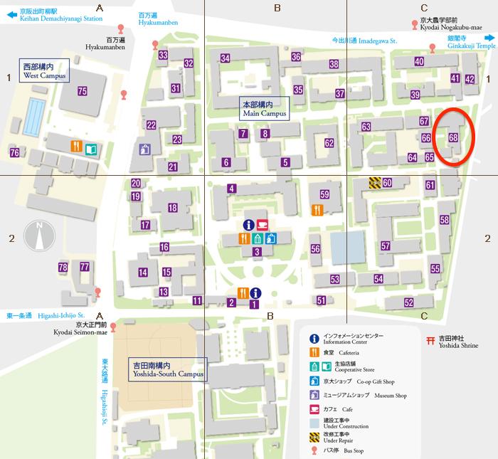 京都大学 吉田キャンパス 本部構内図